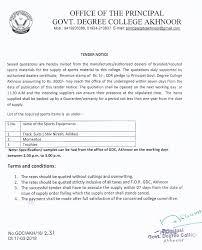 Government Degree College Akhnoor Jammu Kashmir