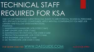 technical staff required for ksa company saudi arabia daeguide description