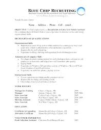 Sample Objectives In A Resume Career Objectives Resume Example A