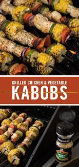 give grilled en and vegetable kabobs the grill mates montreal en seasoning treatment tonight the bold taste of our signature blend of mccormick