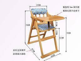 как собрать детский стульчик для кормления деревянный инструкция