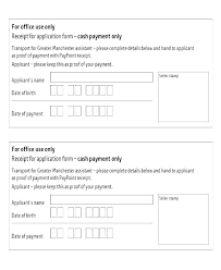 Paid Invoice Receipt Template Proof Of Payment Debt Letter