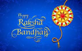 रक्षाबंधन पर निबन्ध raksha bandhan essay in   raksha bandhan essay in hindi रक्षाबंधन निबंध