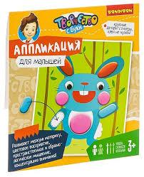 Купить <b>BONDIBON Аппликация</b> для малышей Зайчик (ВВ3271) по ...