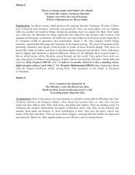 rubaiyat notes by muhammad azam shaheen academy g islamabad cell 03335418018 2