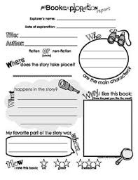 my book exploration report book report sheet for kids template form fun reading prehension skills reading prehension and