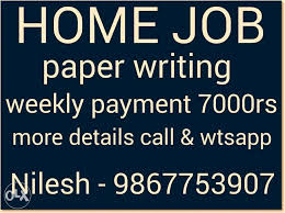 ghar bethe kaam paper writing job apko navi mumbai jobs mark as favorite show only image