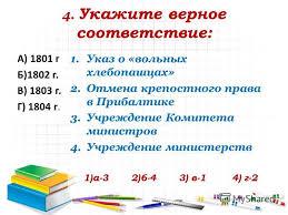 Презентация на тему Контрольная работа по теме Внутренняя  5 4