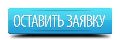 Контрольная работа социальная сфера ВКонтакте vuzzo24 pot com m 0 Контрольная работа социальная сфера