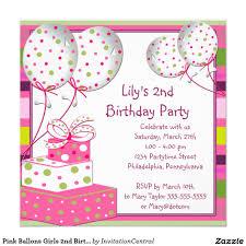 invitation birthday party net imposing invitation birthday party theruntime party invitations