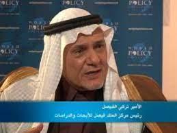 """الأمير السعودي تركي الفيصل: """"الجامعة العربية لن تمنع نقل الملف السوري إلى  مجلس الأمن"""""""