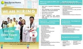 Working At Davao Doctors Hospital Company Profile And