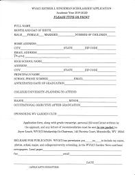Wv Garden Club Scholarship