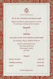 Wedding Invite Example Wording Wedding Invitation Example Wording