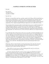 College Student Cover Letter Examples Sample Consent Cover Letter