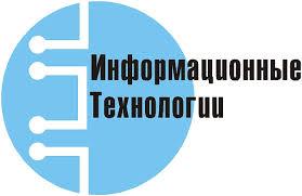 diplom it ru Дипломные работы по информационным технологиям