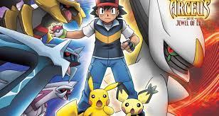 Xem phim Pokemon Movies 1-15 - Vietsub HD