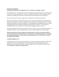 Intellectual Property Externship Opportunity Partridge Amp