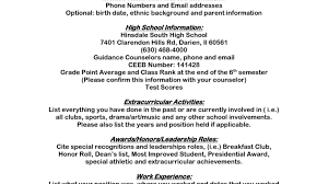 Resume Re Business Schedule Templates Amortization Schedule How To