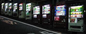 Turtle Vending Machine Inspiration Japanese Vending Machines Become Ageist Robots Discoblog Discoblog