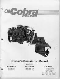 omc cobra sterndrive tech info 93 Omc Wiring Diagram identifying your cobra OMC Cobra 3.0 Wiring Diagrams