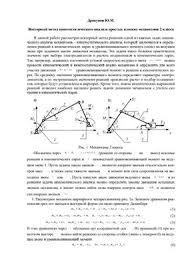 контрольная работа химии  Виды учебной деятельности на уроках математики научиться просто получить