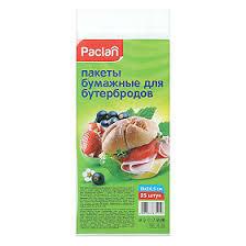 Paclan <b>Пакеты</b> бумажные для <b>бутербродов</b>, 18 х 25см 25 шт ...