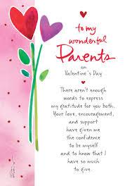 Wonderful Parents Valentine Valentines Day Card Cardstore