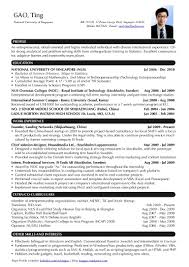 College Resume Examples Harvard Library Assignments Handouts Austin Community College Sample 23