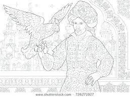 Islamic Art Coloring Pages Art Coloring Pages Art Coloring Pages Art