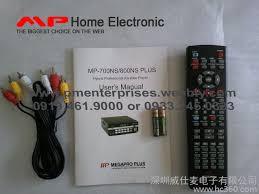 megapro remote wiring diagram megapro image wiring megapro pm enterprises on megapro remote wiring diagram