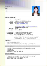5 example of resume to apply job normal bmi chart example of resume to apply job example of resume for job application in 1 10 jpg