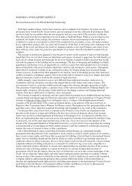 examples of medical school essays med school essays aploon medical school admission essay examples med school secondary
