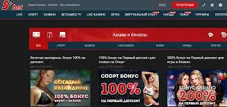 Букмекерская контора и покер онлайн