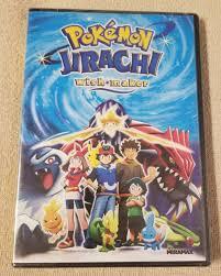 English Dub Pokemon Movie 6 Jirachi - Wish Maker DVD Anime Region All for  sale online