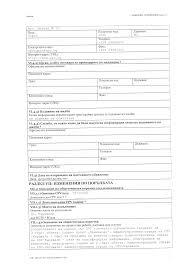 Пощенските кодове на българия са система от 4 числа които идентифицират индивидуално пощенски офис или станция в. 2
