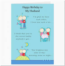 #freebirthdaycardforkids #printablebirthdaycard #birthdaycard #birthdaycardkid #birthdaycardboy #birthdaycardgirl. Free Printable Birthday Cards For Husband Free Printables Printable Birthday Cards For Husband Printable Cards