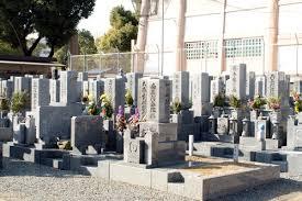 anese cemetery