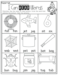 Phonics worksheets for kids including short vowel sounds and long vowel sounds for preschool and kindergarden. Worksheet Infant Classroom Layout Flash Kids Cards Phonics Spelling Worksheets Books About Jobs For Kindergarten Education Clip Art Free Tags Activity Sheets Grade Christmas Game Ideas Children Kindergarten Reading Printable Worksheets
