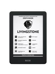 <b>Электронная книга ONYX BOOX</b> LIVINGSTONE чёрная (Carta ...