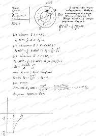 Решебник по физике Чертова А Г г вариант контрольная  физика Чертов решения контрольная 3 вариант 3