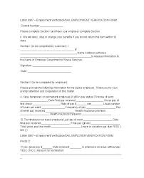 How To Request Employment Verification Letter From Employer Employment Verification Request Form How Do Banks Verify