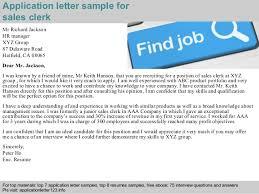 sales clerk application letter sales clerk jobs