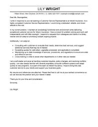 Customer Service Sample Cover Letter Resume Idea