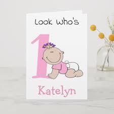 Babygirl Cards Cute Cartoon Baby Girl 1st Birthday Card