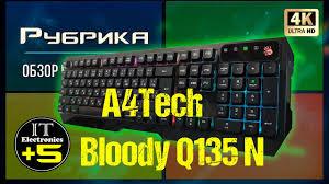 <b>A4Tech Bloody Q135</b> Обзор игровой <b>клавиатуры</b> Видео: 1 ...