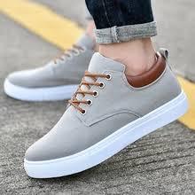 <b>Men's Casual Shoes</b>