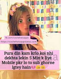 Coolest Whatsapp Status For Girls With Quotes And Display Pictures