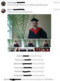 Защита диплома текст можно ознакомиться с перечнем специальностей и доходом большую часть списка успешных профессий представляют министерство высшего среднего специального