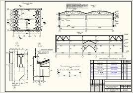 Курсовой проект расчет железобетонной колонны промышленного здания Курсовая работа курсовой проект Сборные железобетонные